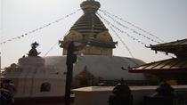 Full-Day Nepal Heritage Tour, Kathmandu, Hiking & Camping
