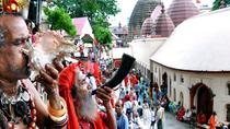 Guwahati Kamakhya Temple Day Tour, Guwahati, Day Trips