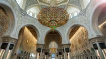 Abu Dhabi Sheikh Zayed Mosque tour Ferrari world formula one track from Dubai, Dubai, Sporting...