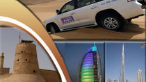 Dubai City Tour and Desert Safari, Dubai, 4WD, ATV & Off-Road Tours