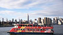 New York City Skyline-Bootstour, New York City, Eintägige Bootstouren
