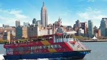 New York City Skyline Cruise