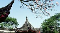 Suzhou Culture Day Tour, Suzhou, City Tours