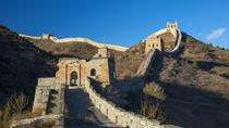 Coach Day Tour of Mutianyu Great Wall and Ming Tombs with Lunch, Beijing
