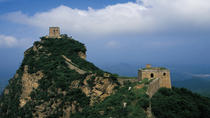 Coach Tour: Simatai Great Wall And Gubei Water Town, Beijing, Full-day Tours