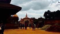 Bhaktapur Heritage City and Nagarkot Mt Everest View Comfortable Trip by Car, Kathmandu, Day Trips