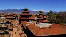 Kathmandu Heritage Day Tour by Bus, Kathmandu, Cultural Tours