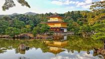 Private Tour: Kyoto Highlights in Full Day, Kyoto, Cultural Tours