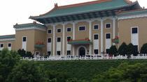 Taipei 2-Day highlight City Tour and Hot Spring experience, Taipei, Thermal Spas & Hot Springs