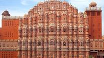 Private Day Trip to Jaipur from Delhi, New Delhi, null