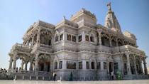 Private Day Trip to Mathura and Vrindavan from Delhi, New Delhi, null