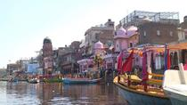 Private Day Trip to Mathura and Vrindavan from Delhi, New Delhi, Private Day Trips
