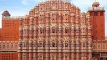 Private Full-Day Jaipur Tour from Delhi, New Delhi, null
