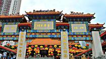Private Full Day Sightseeing Tour of Kowloon in Hong Kong, Hong Kong SAR, Cultural Tours