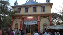 Private Full Day Varanasi Pilgrimage Tour, Varanasi, Private Sightseeing Tours