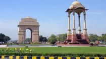 Private Tour of Delhi City Departing from Delhi Airport, New Delhi, Private Sightseeing Tours