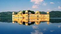 Private Tour of Jaipur City Attractions, Jaipur, Day Trips