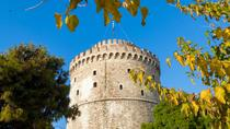 Thessaloniki City Tour, Thessaloniki, null