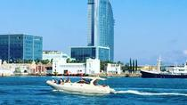 1-hour Private Speedboat Cruise from Barcelona, バルセロナ