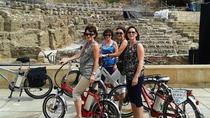 Malaga Electric Bike City Tour