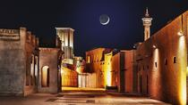 Dubai Night Tour Including Arabic Dinner, Dubai, Night Tours