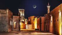 Private Dubai Night Tour Including Arabic Dinner, Dubai, Night Tours
