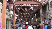 Private Tour: Dubai Heritage History Culture and Shopping Tour Including Dubai Museum, Dubai, ...