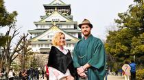 Experience Wearing a Kimono in Kansai, Osaka, Cultural Tours