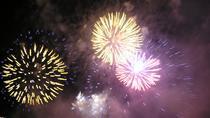2-Hour Bournemouth & Poole Fireworks Cruise, Poole, Night Cruises