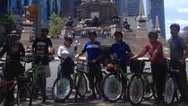 Mexico Bike and Gastronomy Tour, Mexico City, Bike & Mountain Bike Tours