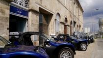 Day package: Self-Guided Margaux Medoc Tour in a Cabriolet Car plus Bordeaux 1h30 Sightseeing Tour ...