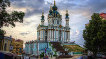 Andrew Descent and Podil from Kiev, Kiev, Private Sightseeing Tours