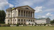 Baturyn Day Trip from Kyiv, Kiev, Day Trips