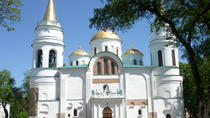 Chernihiv Day Trip from Kyiv, Kiev, Day Trips