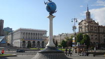 Highlights of Kiev Private Sightseeing Tour, Kiev, City Tours