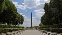 Kiev - Park of Eternal Glory and Museum Tour, Kiev, Historical & Heritage Tours