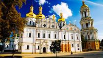 Kiev Pechersk Lavra Monastery, Kiev, Cultural Tours