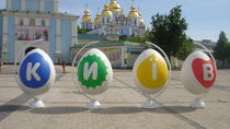 Private City Tour of Kiev, Kiev, Private Sightseeing Tours