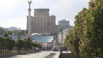 Private City Tour of Kiev, Kiev, Walking Tours