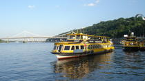 River Dnipro Sightseeing Cruise from Kiev, Kiev, Day Cruises