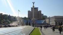 Sightseeing tour of Kiev, Kiev, Private Sightseeing Tours