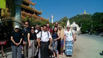 Private Full Day Mandalay Heritage Tour, Mandalay, Historical & Heritage Tours