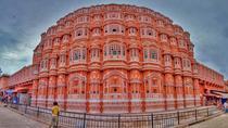 Of palaces and forts - bicycle trail through Jaipur, Jaipur, Bike & Mountain Bike Tours