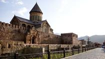 Halbtages-Privattour Mtskheta aus Tiflis, Tbilisi, Private Touren