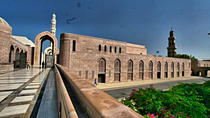 Private Muscat City Tour, Maskat