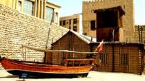 Combo Dubai City Tour and Desert Safari, Dubai, Day Trips