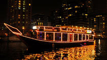 Dubai Marina Dhow Dinner Cruise with Round-Trip Transfers, Dubai, 4WD, ATV & Off-Road Tours