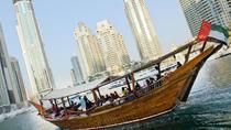 Marina Cruise and the Palm, Dubai, Day Cruises