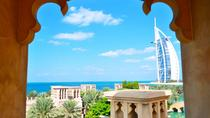 Private Modern Dubai Tour with Monorail Ride, Dubai, Private Sightseeing Tours