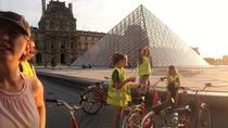 Paris Night Bike Tour, Paris, Private Sightseeing Tours